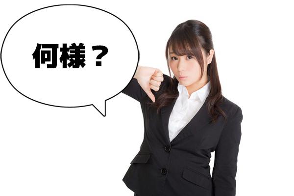 Pairsペアーズ:自己紹介文の書き方|女性ウケするプロフでいいねが増える!