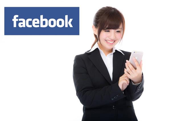 マッチングアプリwithウィズは Facebookと連携し心配なく使用できる