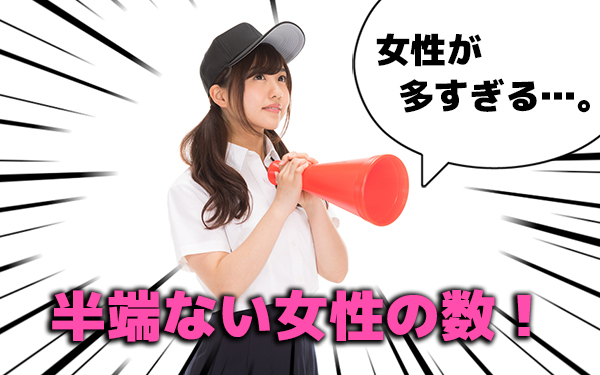 【比較】マッチングアプリ人気ランキング!出会えるオススメの選び方!