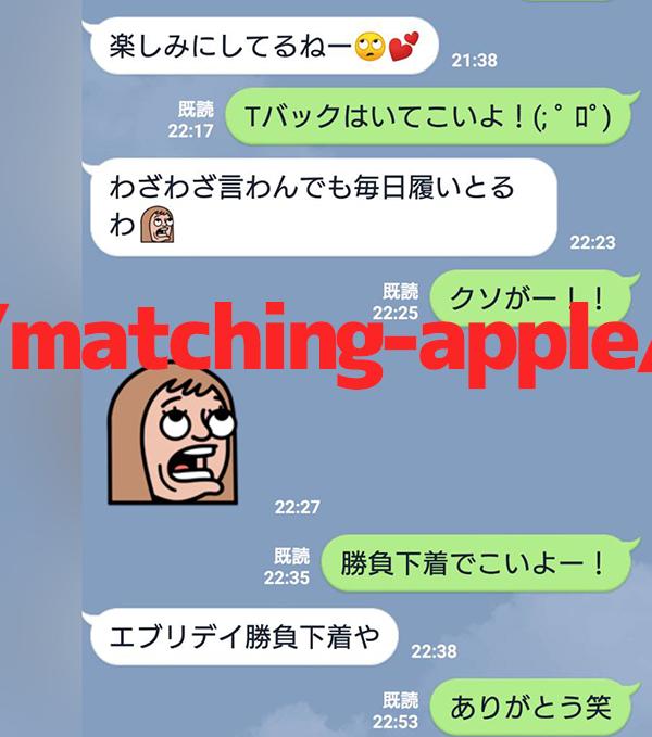aocca(アオッカ)体験談