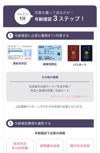 aocca(アオッカ)運転免許 必要